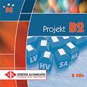 Εικόνα της Projekt B2 - 8 CDs