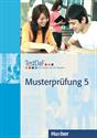 Εικόνα για την κατηγορία TestDaF Musterprüfung 5