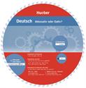 Εικόνα της Wheels Deutsch - Akkusativ oder Dativ? (Αιτιατική ή Δοτική;)