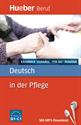 Εικόνα της Deutsch in der Pflege (Γερμανικά για το χώρο της νοσηλείας)