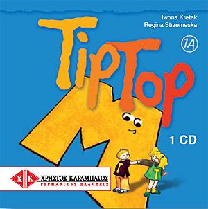 Εικόνα της TipTop 1A - 1 CD