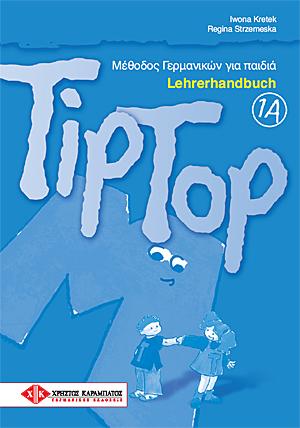 Εικόνα της TipTop 1A - Lehrerpaket (Πακέτο του καθηγητή)