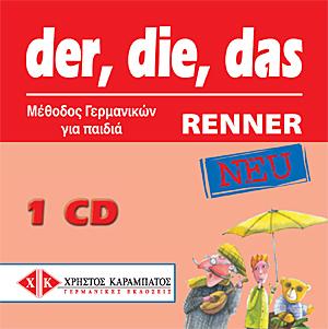 Εικόνα της der, die, das RENNER NEU - 1 CD