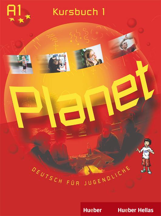 Εικόνα της Planet 1 - Kursbuch (Βιβλίο του μαθητή)