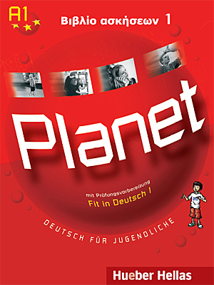 Εικόνα της Planet 1 - Βιβλίο ασκήσεων
