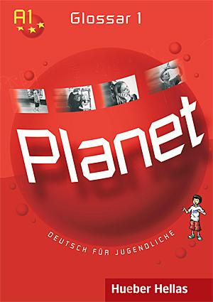 Εικόνα της Planet 1 - Glossar (Γλωσσάριο)