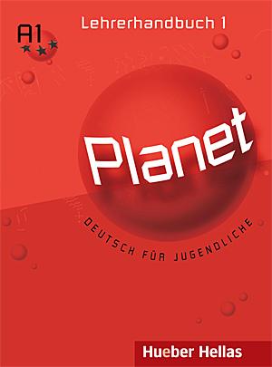 Εικόνα της Planet 1 - Lehrerhandbuch (Βιβλίο του καθηγητή)