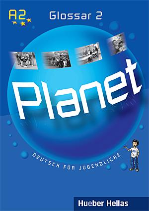 Εικόνα της Planet 2 - Glossar (Γλωσσάριο)
