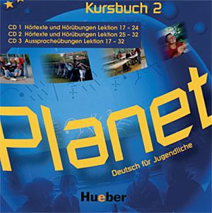 Εικόνα της Planet 2 - 3 CDs