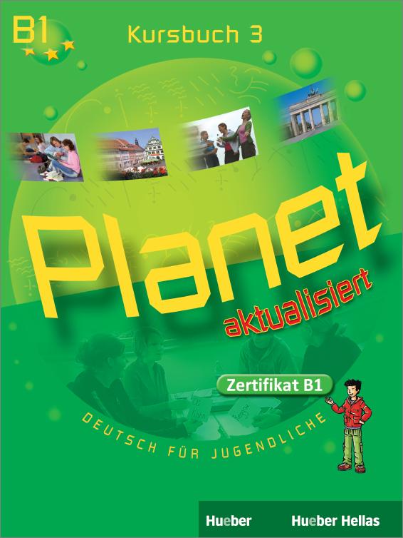 Εικόνα της Planet 3 - Kursbuch (Βιβλίο του μαθητή)