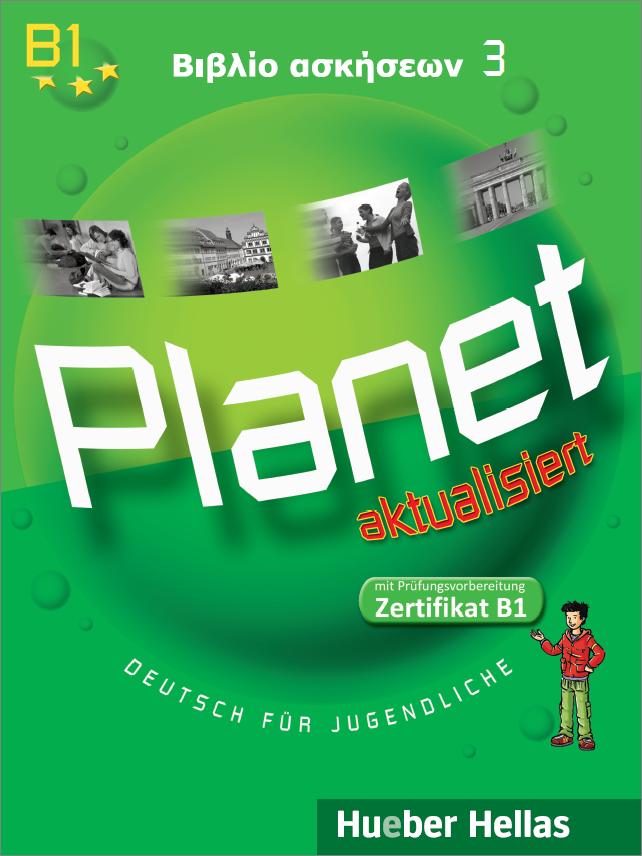 Εικόνα της Planet 3 - Βιβλίο ασκήσεων