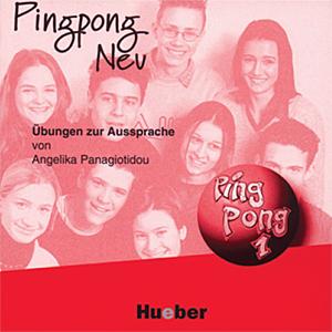 Εικόνα της Pingpong Neu 1 - 1 CD zum Arbeitsbuch (CD για το Βιβλίο ασκήσεων)