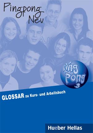 Εικόνα της Pingpong Neu 3 - Glossar (Γλωσσάριο)