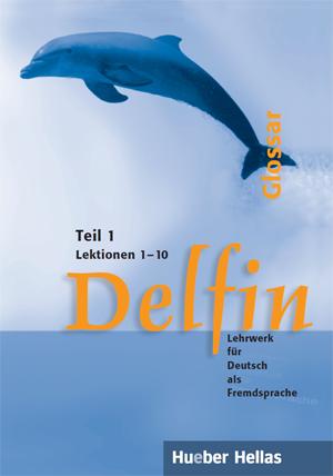 Εικόνα της Delfin Teil 1 - Glossar, Lektionen 1-10 (Γλωσσάριο)