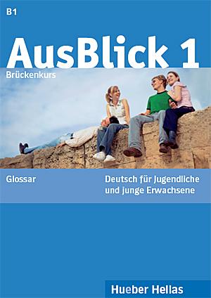 Bild von AusBlick 1 - Glossar