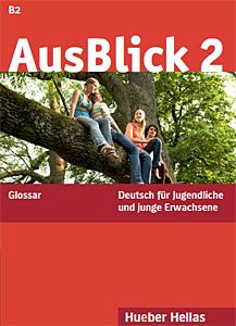 Bild von AusBlick 2 - Glossar