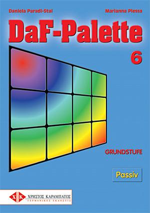 Bild von DaF-Palette 6: Passiv GRUNDSTUFE