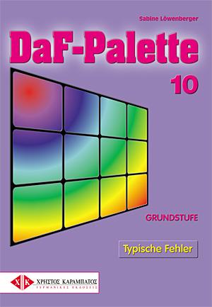 Εικόνα της DaF-Palette 10: Typische Fehler GRUNDSTUFE
