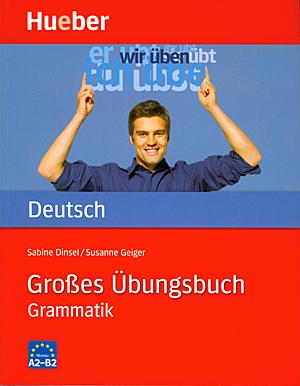 Εικόνα της Großes Übungsbuch Deutsch - Grammatik