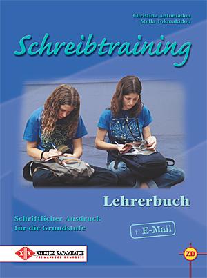 Bild von Schreibtraining - Lehrerbuch