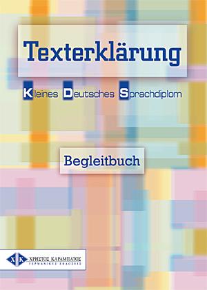 Bild von Texterklärung - Begleitbuch