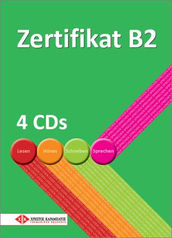 Εικόνα της Zertifikat B2 - 4 CDs
