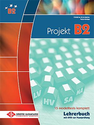 Bild von Projekt B2 - Lehrerbuch