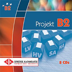 Bild von Projekt B2 - 8 CDs