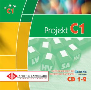 Bild von Projekt C1 - 6 CDs