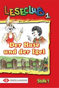 Εικόνα της Leseclub 1: Der Hase und der Igel
