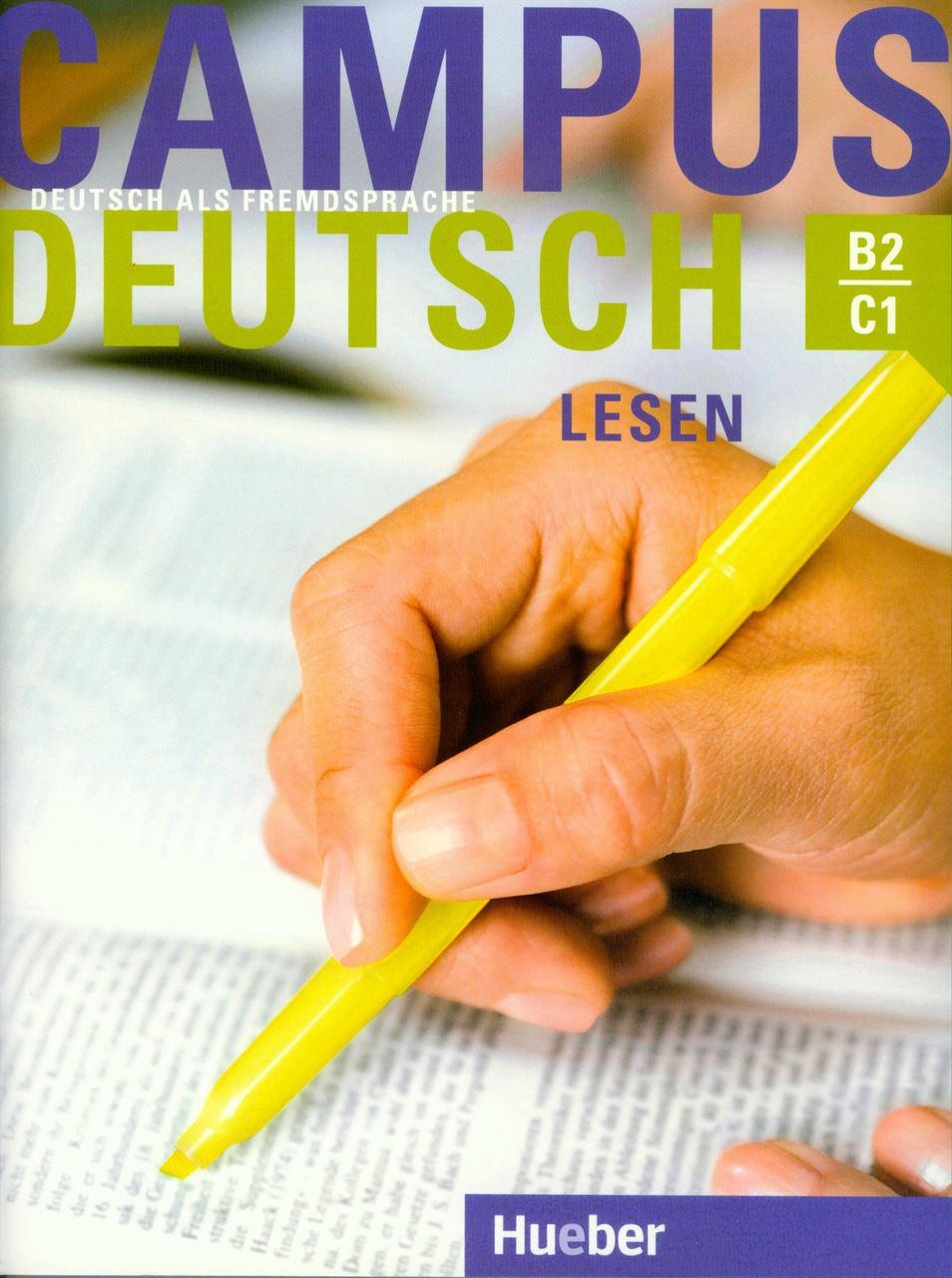 Εικόνα για την κατηγορία Campus Deutsch