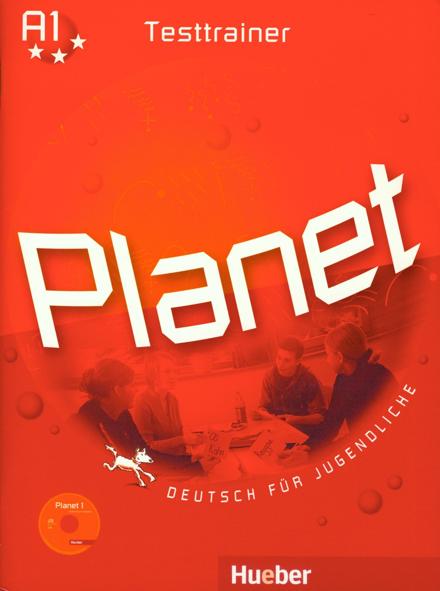 Εικόνα της Planet 1 - Testtrainer (Τεύχος με τεστ)