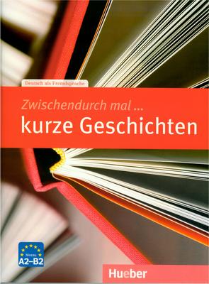 Εικόνα για την κατηγορία Zwischendurch mal … kurze Geschichten