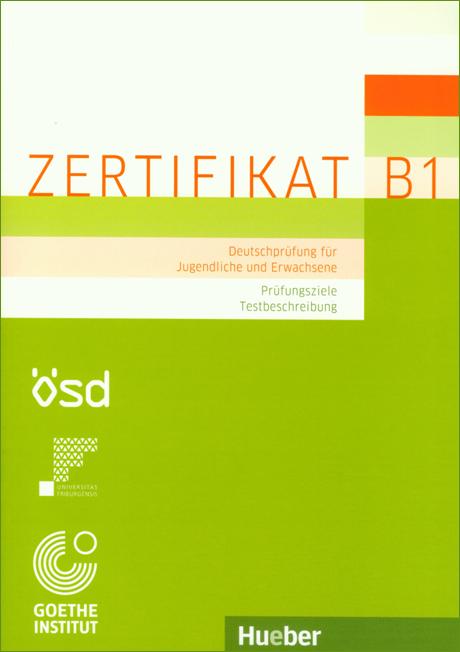 Bild für Kategorie Zertifikat B1 - Prüfungsziele, Testbeschreibung