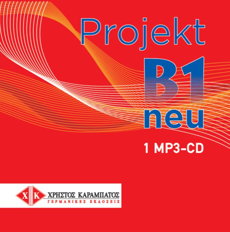 Bild von Projekt B1 neu - 1 MP3-CD