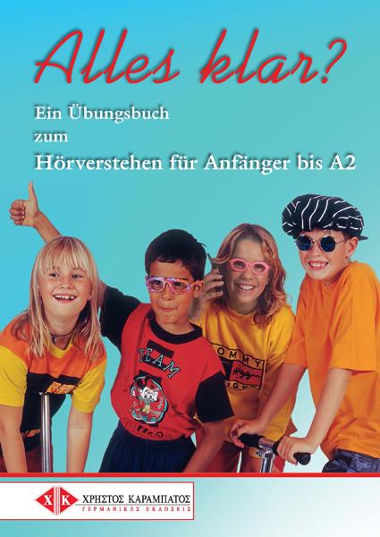 Εικόνα για την κατηγορία Alles klar?