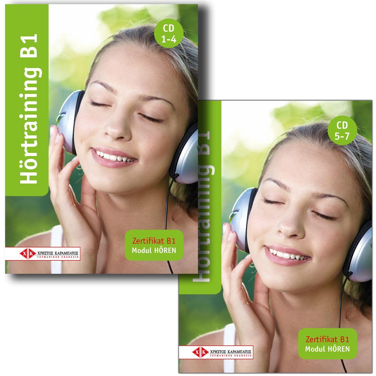 Bild von Hörtraining B1 - 7 CDs