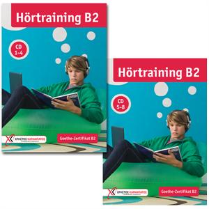 Bild von Hörtraining B2 - 8 CDs