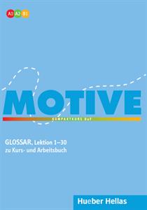 Bild von MOTIVE - Glossar zu Kurs- und Arbeitsbuch, Lektion 1–30