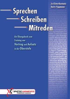 Εικόνα για την κατηγορία Sprechen - Schreiben - Mitreden