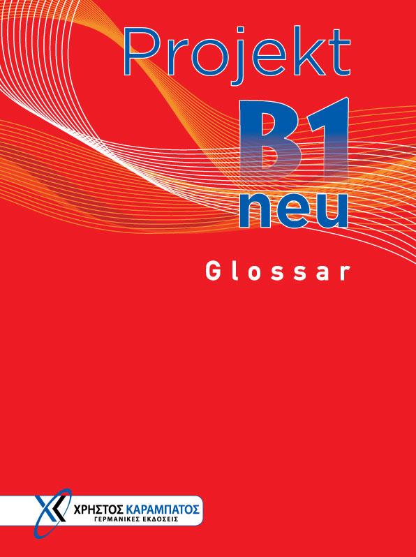 Bild von Projekt B1 neu - Glossar