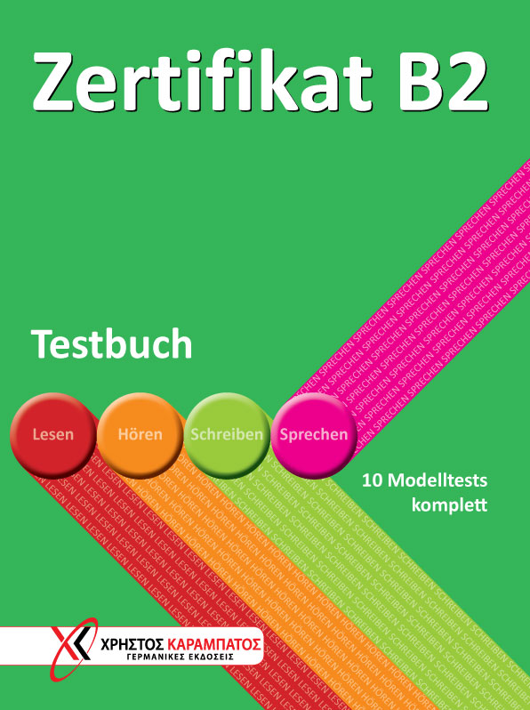 Εικόνα της Zertifikat B2 - Testbuch (Βιβλίο του μαθητή)