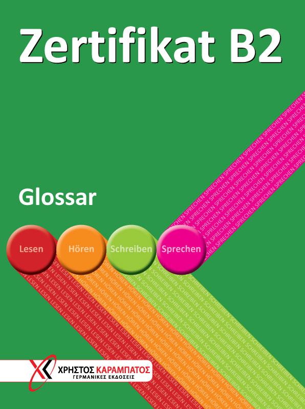 Εικόνα της Zertifikat B2 - Glossar (Γλωσσάριο)