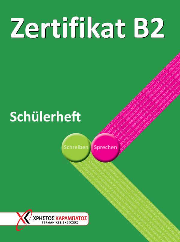 Εικόνα της Zertifikat B2 - Schülerheft (Τετράδιο του μαθητή)