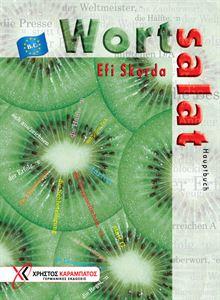 Bild von Wortsalat - Hauptbuch