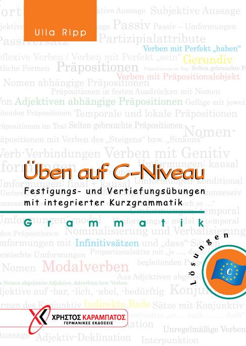 Εικόνα της Üben auf C-Niveau. Grammatik - Λύσεις