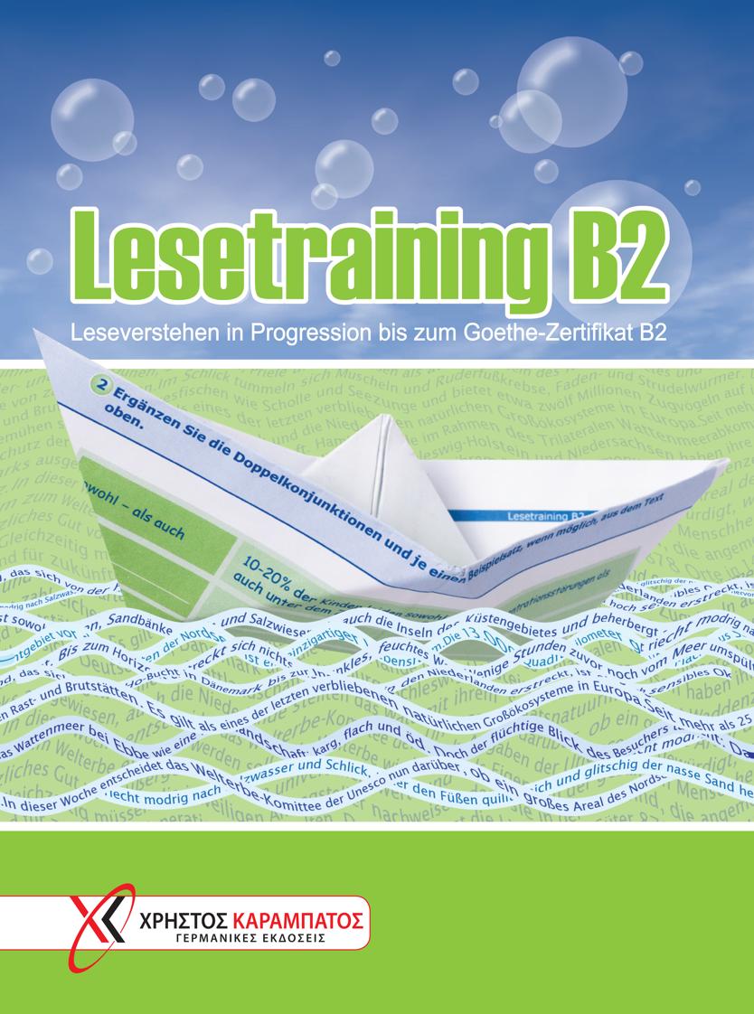 Εικόνα της Lesetraining B2