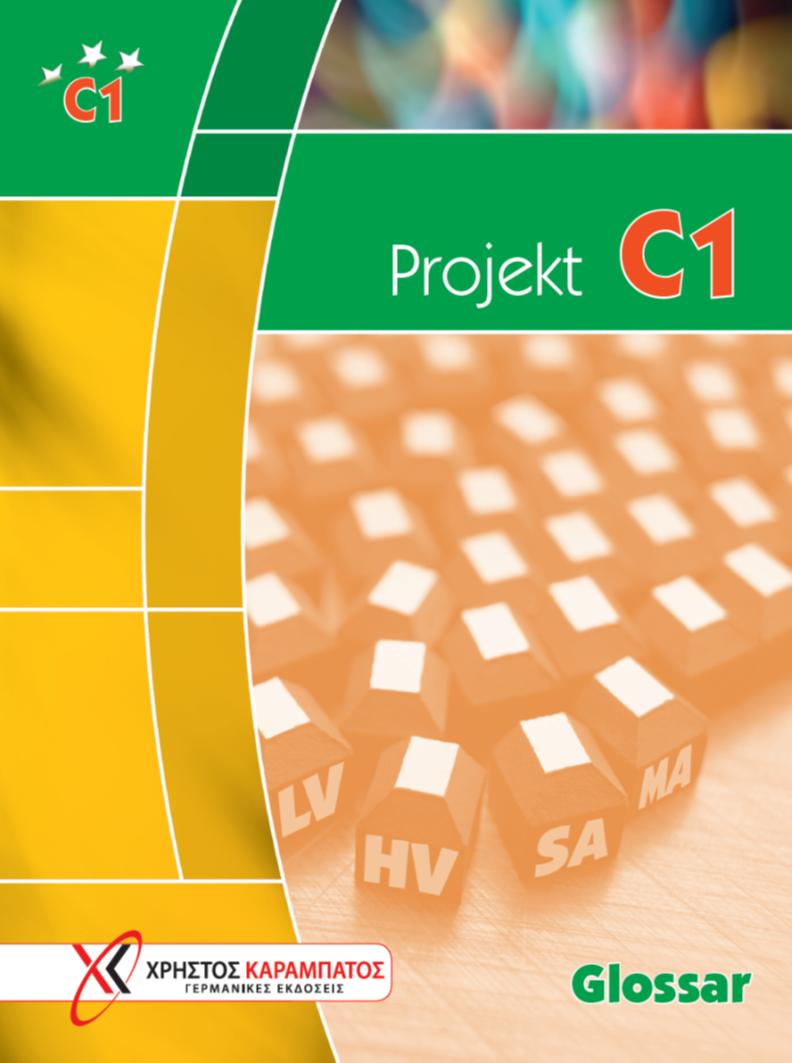 Bild von Projekt C1 - Glossar