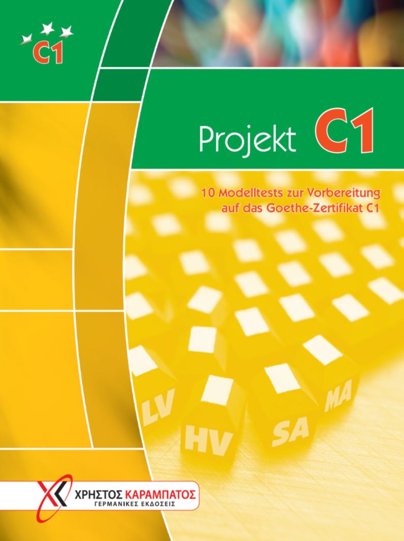 Bild für Kategorie Projekt C1