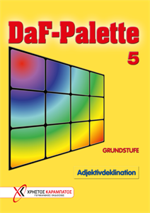 Bild von DaF-Palette 5: Adjektivdeklination GRUNDSTUFE